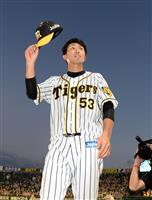 【プロ野球】神4-3D 阪神サヨナラで連敗脱出