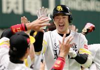 【プロ野球】ソ8-3西 ソフトバンクが逆転勝利