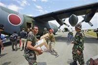 自衛隊が救援活動開始 インドネシア地震の被災地で支援物資輸送