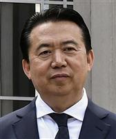 中国でNHKニュース中断 ICPO総裁不明の報道で