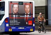 ラトビア選挙、親露派が優勢に 7日大勢判明