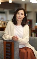 【TVクリップ】フジのドラマ「黄昏流星群」で中山美穂さん 妖美さまとった演技で存在感