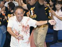 【iRONNA発】沖縄知事選 沖縄の政治に色濃く残る「ムラ社会」 三浦瑠麗氏