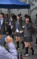 和歌山刑務所で「矯正展」 格安、高品質…来場者も満足 「Fun×Fam」ライブで盛り上…