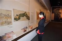 古地図に見る伊予の変遷 愛媛県歴史文化博物館で特別展