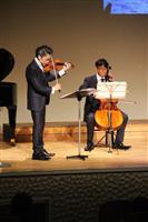 同級生、再会願う弦楽の調べ めぐみさんチャリティーコンサート 新潟