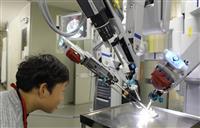 手術ロボット操作を体験 京都府立医大病院でオープンホスピタル