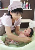 産後ドゥーラ、母支える 福井に拠点、北陸で初