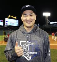 田中勝利投手、ヤ軍タイに アストロズは王手