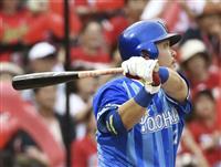 【プロ野球】広3-4D DeNA、連敗ストップ