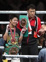 拳四朗、完勝の4度目防衛「作戦通り」 WBCライトフライ級タイトルマッチ