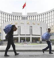 中国、預金準備率引き下げ 金融緩和で米中摩擦に対応