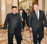 米朝首脳会談の早期開催で一致 ポンペオ米長官が文大統領に説明