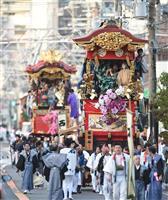 【動画】曳山13基はなやかに巡行 大津祭が本祭迎える