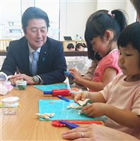 【一筆多論】少子化が進む日本で子供たちが身につけるべきこと  河合雅司