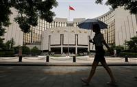 上海株が3%超下落 中国経済の先行き不安、金融緩和策も効果限定的
