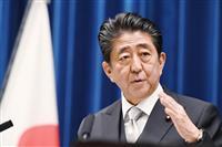 北非核化で在韓米軍の縮小・撤退「ないと理解」 英紙に安倍首相