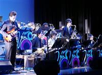 音楽で連携「広く知って」 芸大と足立区、13日コンサート