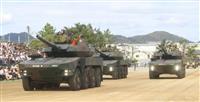 伊丹駐屯地で陸自中部方面隊「創隊58周年行事」 最新鋭戦車、市民に披露