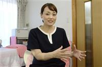 子連れ再婚サポート、面談・電話でカウンセリング 高松の女性が団体設立