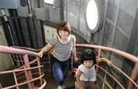京都タワーで階段のぼり 息切らしながら285段に挑戦