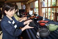 旧三井家下鴨別邸で岩手の伝統工芸品をPR 京都ゆかり南部鉄器も