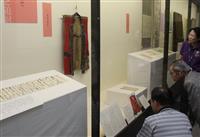 幕末に挙兵、敦賀で処刑…水戸天狗党の資料展示