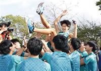 青学大、「3冠」へまず1冠 出雲駅伝で2年ぶりV