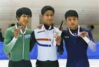 男子1000mで吉永一貴優勝 全日本距離別ショートトラック最終日