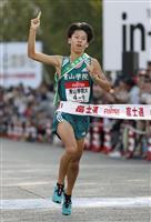駅伝3冠目指す青学大、プラン通りのレース展開で圧勝 出雲駅伝