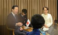 公明・山口那津男代表、アウン・サン・スーチー国家顧問と会談 「スローガンは同じ」