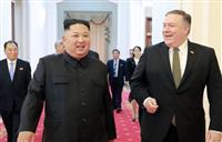 【激動・朝鮮半島】米朝首脳再会談「かなり近づく」 ポンペオ国務長官、日本人拉致問題も取…