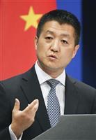 香港の英紙記者査証拒否 中国外務省、「正当な権利」と反論