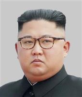 金正恩氏の訪露 露「調整中」、韓国は「近い」