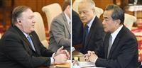 ポンペオ米国務長官「中国の行動に強い懸念」 王毅氏との会談で「根本的な不一致」指摘