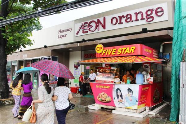 【ビジネスの裏側】イオンも丸亀製麺もこぞってミャンマーへ ラストフロンティアは本当か