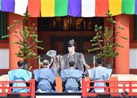 【動画あり】興福寺中金堂落慶法要 「七転び八起き」盛大に祝う