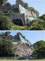 駆け付けた職員の目前で…丸亀城の石垣崩れる 香川、台風24号の大雨影響か