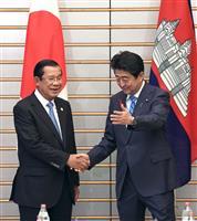 安倍晋三首相、カンボジアの民主化支援表明 タイとは自由貿易拡大へ協力
