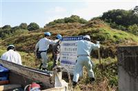 大量汚泥放置で行政代執行 山梨、硫化水素漏れる恐れ