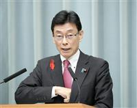 政府、韓国の慰安婦財団「年内解散」の報道を否定