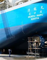 船の「車検」に新技術 遠隔画像配信やドローン 国交省、経済性と効率性を追求