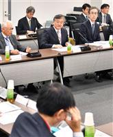 北海道地震 「強制停電」上限引き上げを提案 全域停電の要因は「複合的事象」と確認 検証…