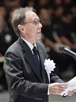 翁長前沖縄県知事の県民葬 玉城知事は「県民は遺志を継ぐ」 菅長官に「帰れ」「嘘つき」の…