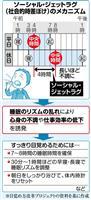 秋本番、夏にためた「睡眠負債」返済の方法 上質な眠りで生活習慣病リスク軽減