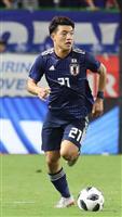 堂安律が最優秀若手候補10人に 仏サッカー専門誌