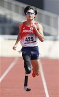 佐藤圭が大会3連覇 アジアパラ大会陸上男子200メートル