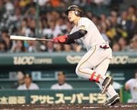 プロ野球・巨人の岡本が2連発 神4-9巨