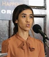ノーベル平和賞のムラド氏 性暴力加害者に「法の裁き」を