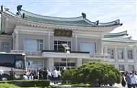 【激動・朝鮮半島】韓国の学術会議に北が参加し対日歴史共闘へ 平壌の老舗冷麺店進出も…京…